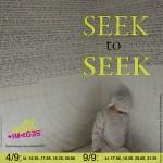 Seek to seek